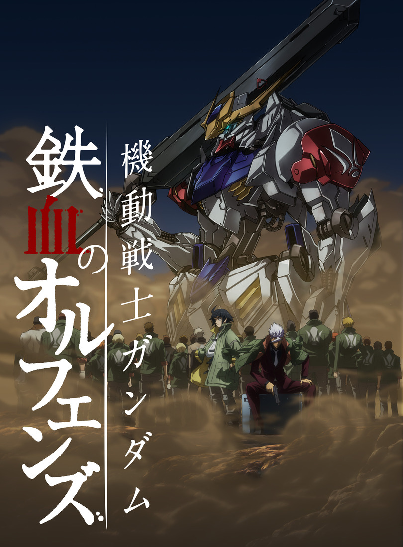Mobile Suit Gundam: Iron-Blooded Orphans ภาค2 ตอนที่ 1-25 ซับไทย [จบแล้ว]