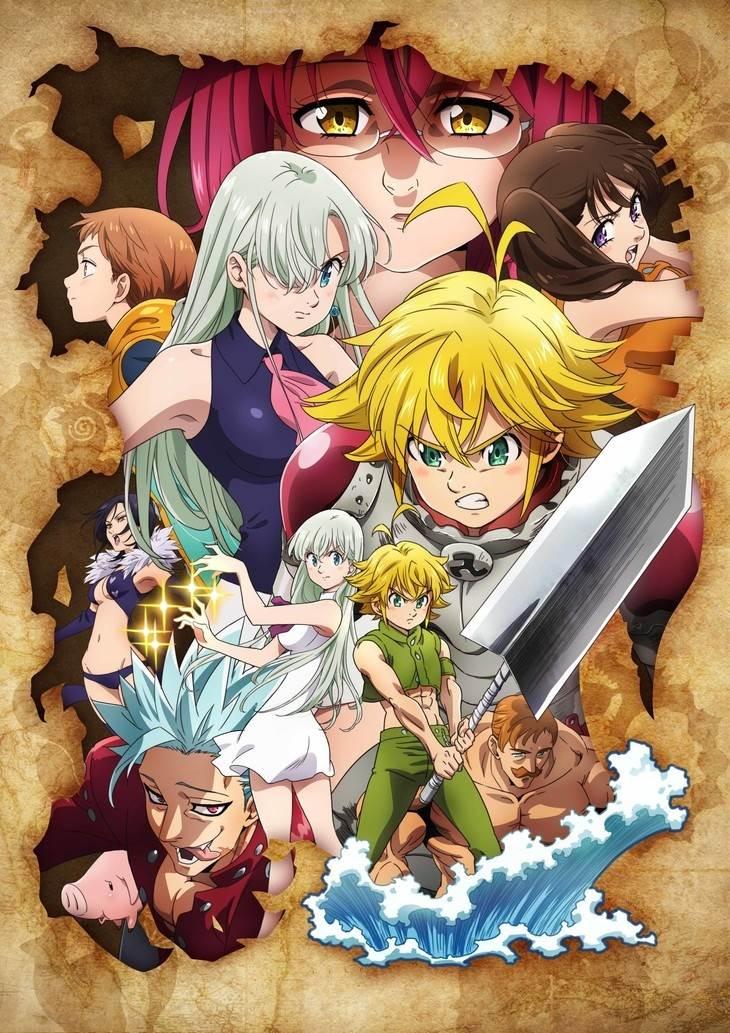 Nanatsu no Taizai Wrath of the Gods ศึกตำนาน 7 อัศวิน ภาค3 ตอนที่ 1-19 ซับไทย