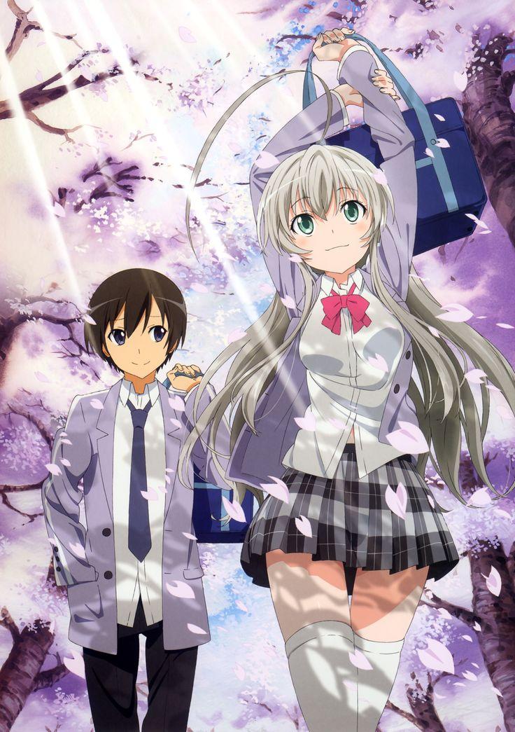 Haiyore! Nyaruko-san ไฮโยเระ เนียรุโกะซัง ภาค1 ตอนที่ 1-12 พากย์ไทย [จบแล้ว]+OVA