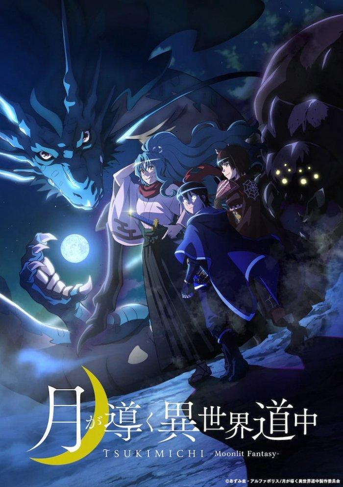 Tsuki ga Michibiku Isekai Douchuu จันทรานำพาสู่ต่างโลก ตอนที่ 1-12 ซับไทย (ยังไม่จบ)