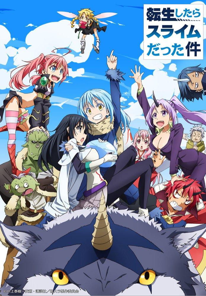 Tensei shitara Slime Datta Ken เกิดใหม่ทั้งทีก็เป็นสไลม์ไปซะแล้ว ตอนที่ 1-25 ซับไทย [จบแล้ว]+OVA Special