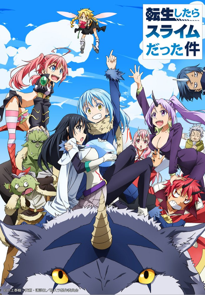 Tensei shitara Slime Datta Ken เกิดใหม่ทั้งทีก็เป็นสไลม์ไปซะแล้ว ตอนที่ 1-25+OVA 1-5 ซับไทย [จบแล้ว]