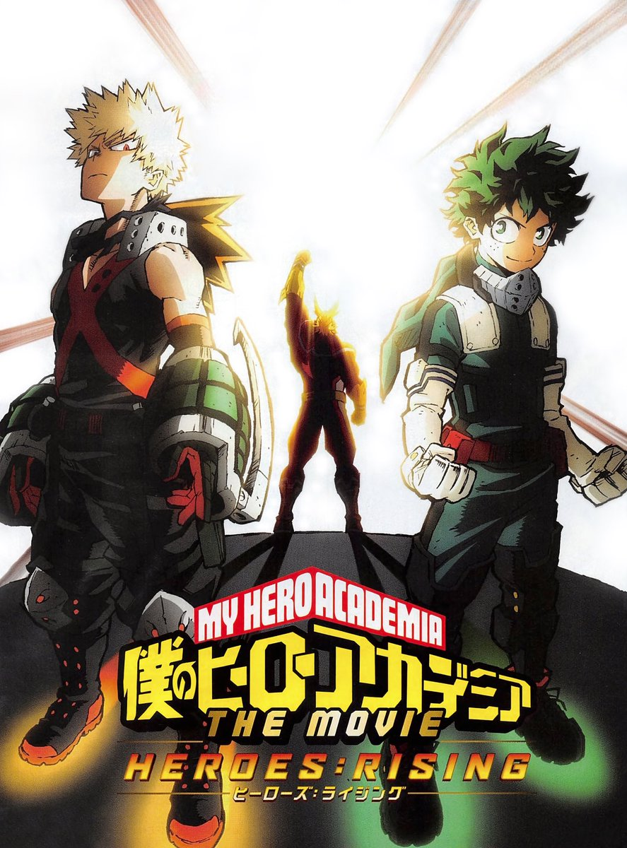 Boku no Hero Academia the Movie 2 Heroes Rising วีรบุรุษกู้โลก เดอะมูฟวี่ (ซับไทย) [จบแล้ว]