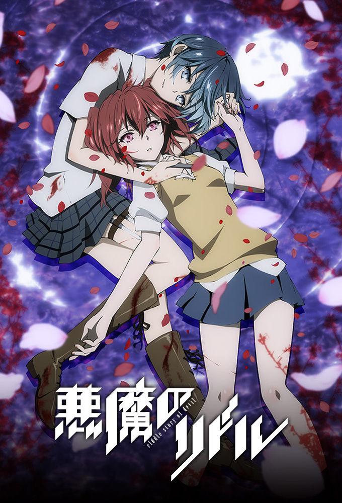 Akuma no Riddle ปริศนาสั่งฆ่า ตอนที่ 1-13 พากย์ไทย [จบแล้ว]+OVA