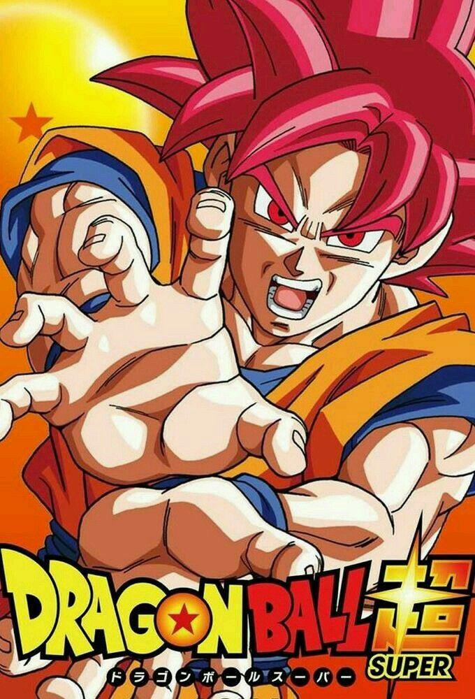 Dragon Ball Super ดราก้อนบอล ซูเปอร์ ตอนที่ 1-131 ซับไทย [จบแล้ว]