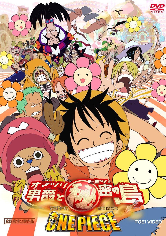 One Piece The Movie 06 วันพีช มูฟวี่ บารอนโอมัตสึริ และเกาะแห่งความลับ (ซับไทย) [จบแล้ว]