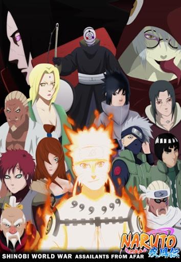 Naruto Shippuden นารูโตะ ตำนานวายุสลาตัน Season 14 การจู่โจมจากระยะไกล ตอนที่ 296-320 ซับไทย [จบแล้ว]