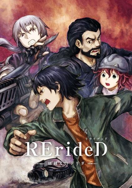 RErideD Tokigoe no Derrida ตอนที่ 1-12 ซับไทย+RAW [จบแล้ว]