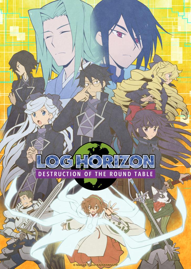 Log Horizon ss3 รวมพลคนติดอยู่ในเกมส์ ภาค3 ตอนที่ 1-12 ซับไทย [จบแล้ว]