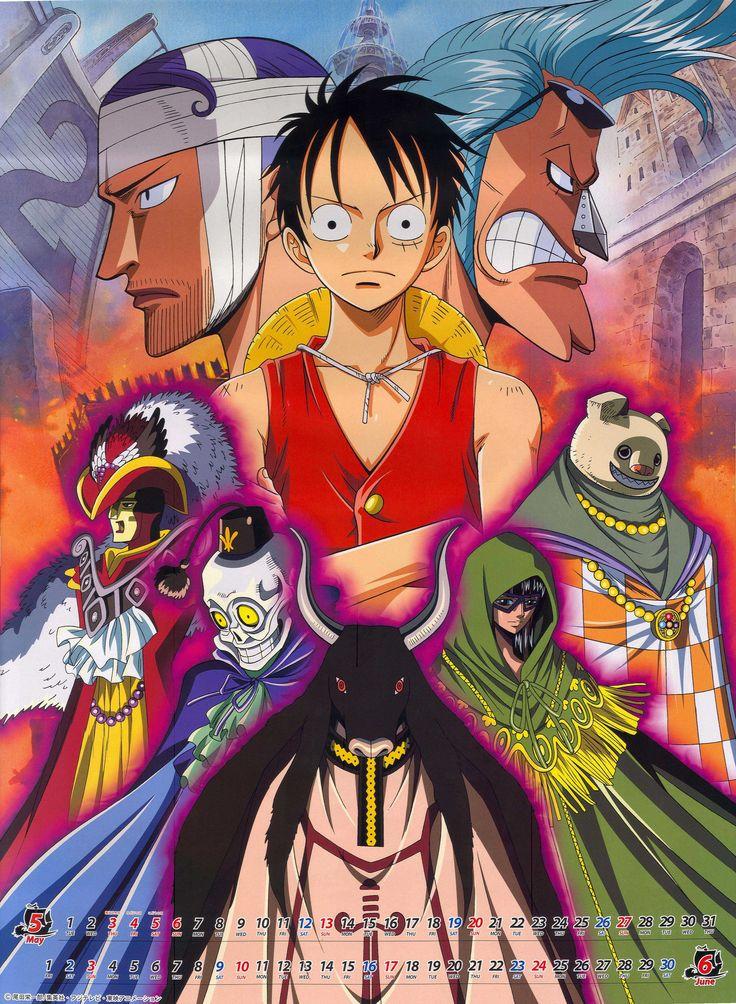 One Piece วันพีช ซีซั่น 8 วอเตอร์ เซเว่น ตอนที่ 229-264 พากย์ไทย [จบแล้ว]