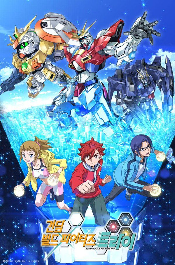 Gundam Build Fighters Try กันดั้มบิลด์ไฟท์เตอร์ไทร์ ตอนที่ 1-25 พากย์ไทย [จบแล้ว]+OVA