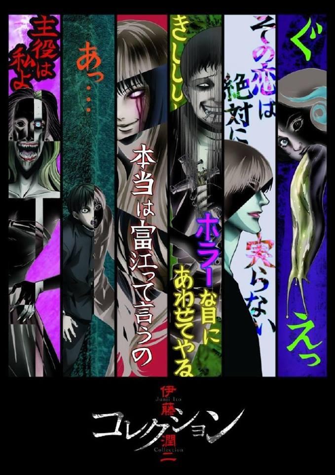 Ito Junji Collection คลังสยอง ตอนที่ 1-12 ซับไทย [จบแล้ว]