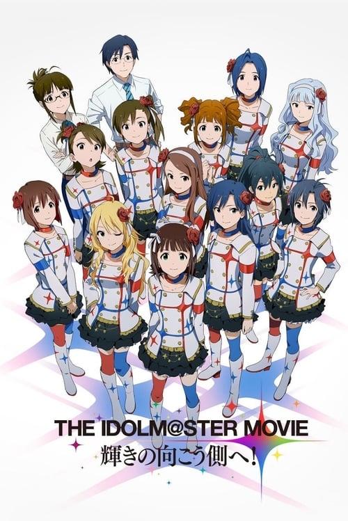The iDOLM@STER Movie: Kagayaki no Mukougawa e! (ซับไทย) [จบแล้ว]