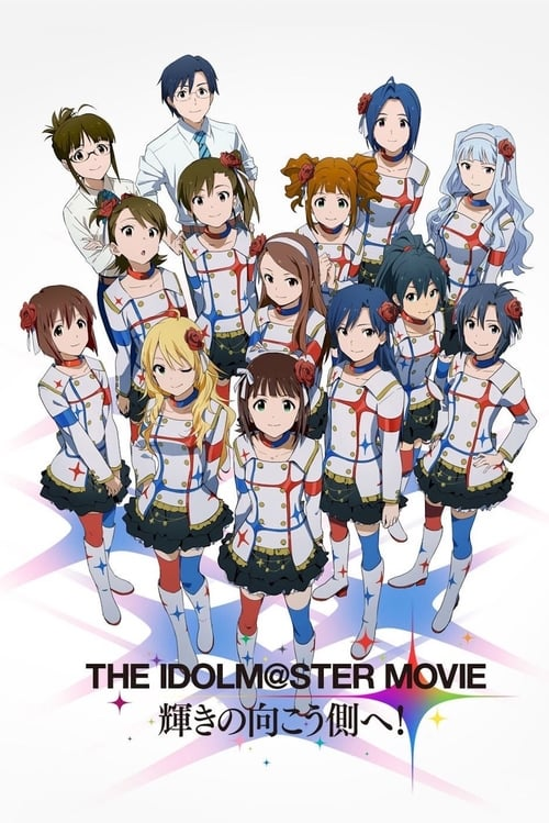 The iDOLM@STER Movie: Kagayaki no Mukougawa e! (ซับไทย) [จบแล้ว]