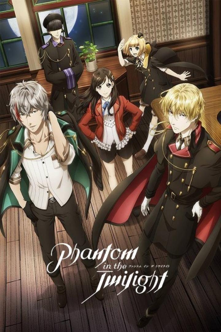 Phantom in the Twilight ตอนที่ 1-8 ซับไทย