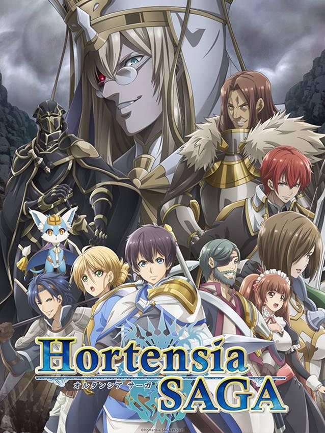 Hortensia Saga ตำนานฮอร์เท็นเซีย ตอนที่ 1-10 ซับไทย (ยังไม่จบ)