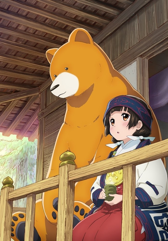 Kuma Miko คุมะมิโกะ คนทรงหมี ตอนที่ 1-12 ซับไทย [จบแล้ว]+OVA