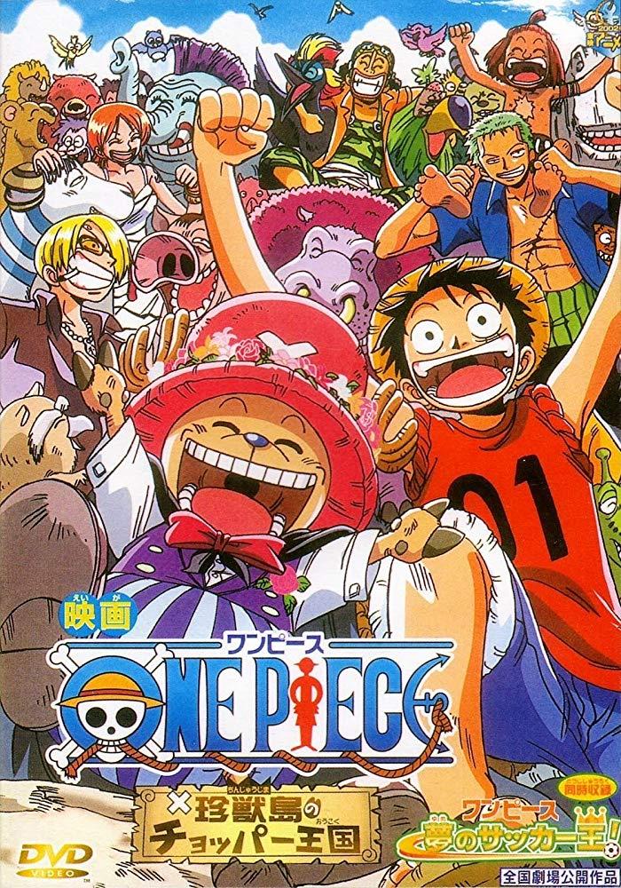 One Piece The Movie 03 วันพีช มูฟวี่ เกาะแห่งสรรพสัตว์และราชันย์ช็อปเปอร์ (ซับไทย) [จบแล้ว]