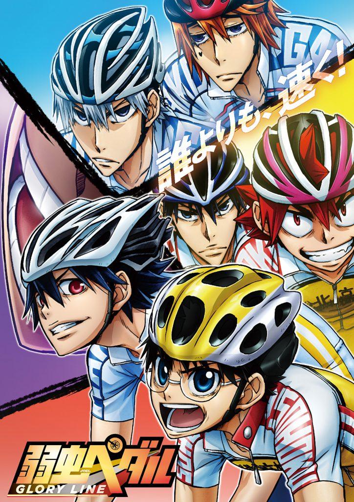 Yowamushi Pedal Glory Line โอตาคุน่องเหล็ก ภาค4 ตอนที่ 1-25 ซับไทย [จบแล้ว]