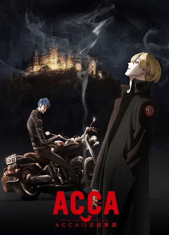 ACCA 13-ku Kansatsu-ka ตอนที่ 1-12 ซับไทย [จบแล้ว]