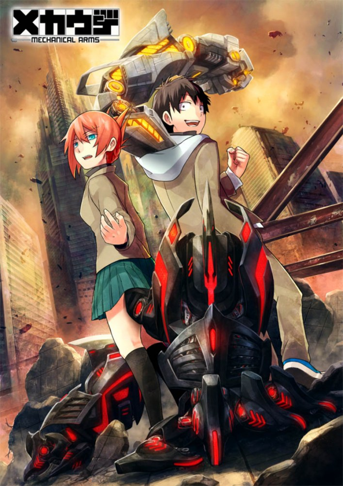 Mecha-Ude - Pilot (Mechanical Arms) OVA ซับไทย [จบแล้ว]