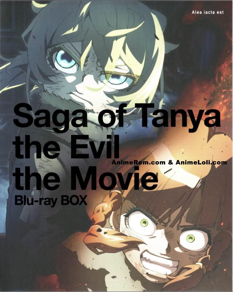 Youjo Senki Movie บันทึกสงครามของยัยเผด็จการ มูฟวี่ The Movie ซับไทย [จบแล้ว]