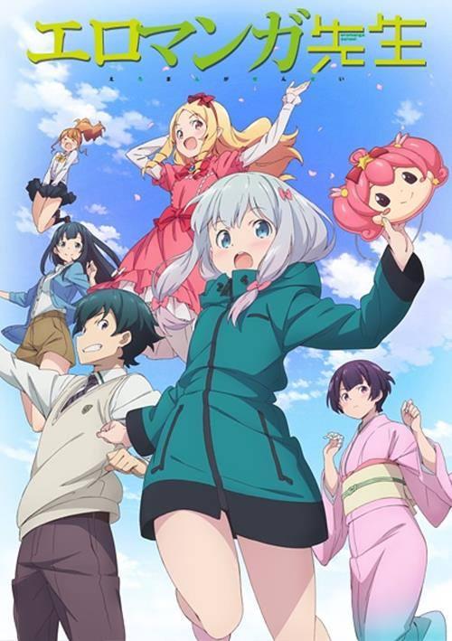 Eromanga-sensei อาจารย์เอโรมังกะ ตอนที่ 1-12 ซับไทย BD [จบแล้ว]+OVA1-2