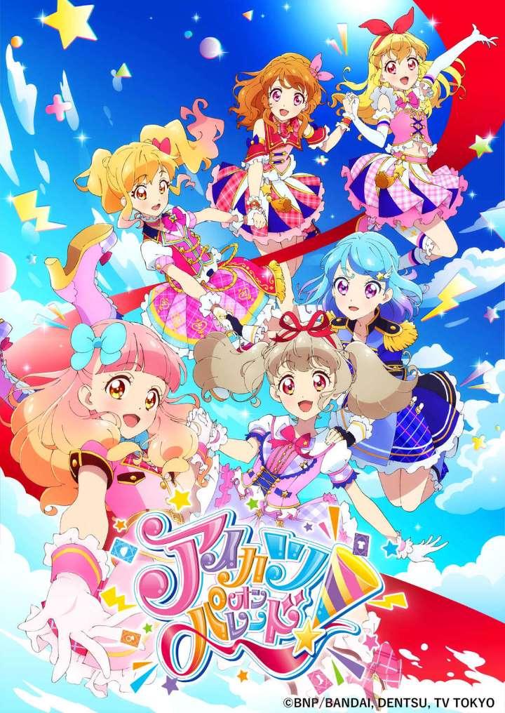 Aikatsu on Parade! ตอนที่ 1-2 ซับไทย (เมะใหม่)