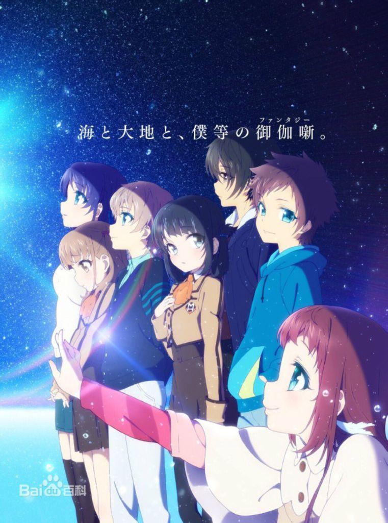 Nagi no Asukara ตอนที่ 1-26 ซับไทย [จบแล้ว]