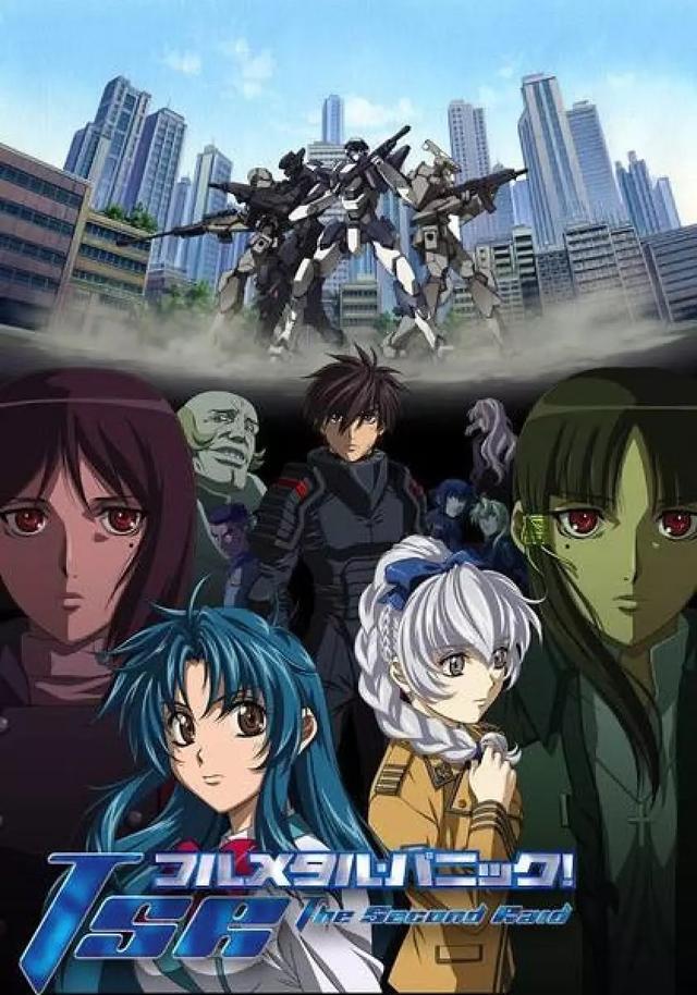 Full Metal Panic! The Second Raid ฟูล เมทัล พานิก! ภาค3 ตอนที่ 1-13 พากย์ไทย [จบแล้ว]+OVA