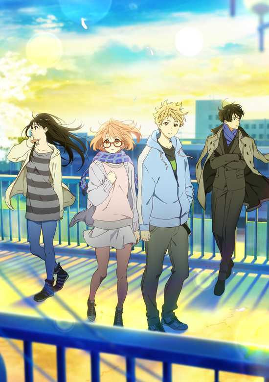 Kyoukai no Kanata Movie 2: I'll Be Here - Mirai-hen (บทอนาคต) ซับไทย [จบแล้ว]