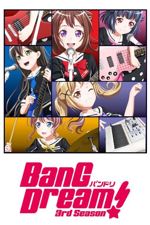 Bang Dream! ภาค3 ตอนที่ 1-6 ซับไทย