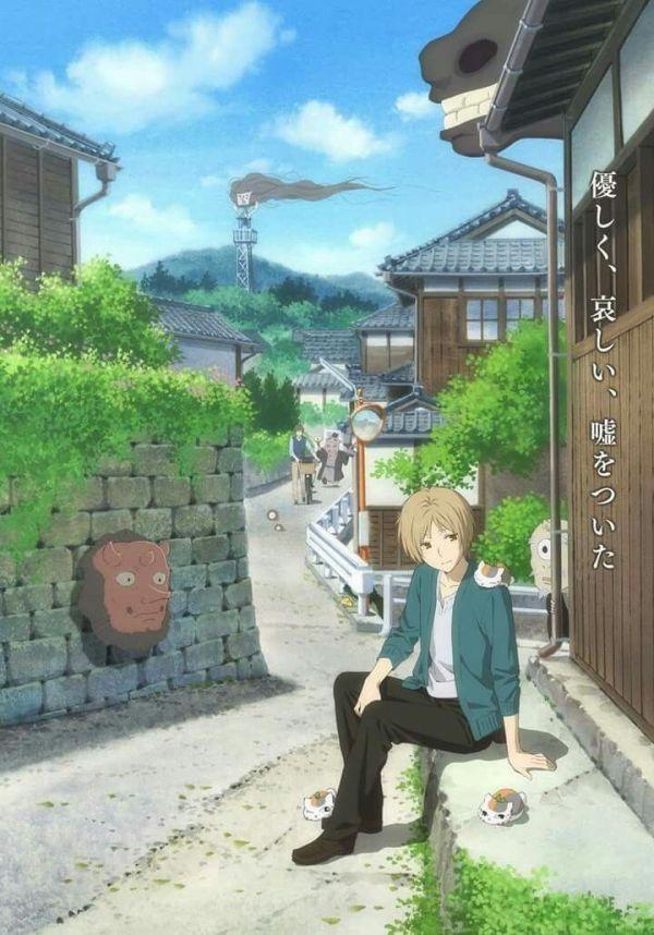 Natsume Yuujinchou Movie: Utsusemi ni Musubu นัตสึเมะกับบันทึกพิศวง มูฟวี่ (ซับไทย) [จบแล้ว]