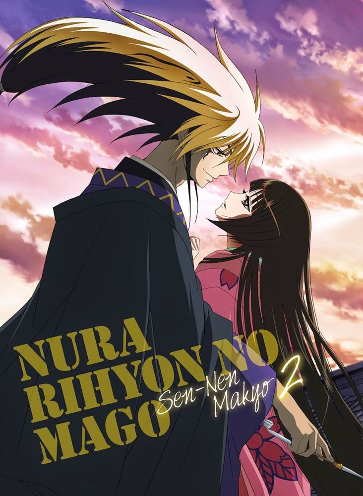 Nurarihyon no Mago 2 นูระ หลานจอมภูต ภาค2 ตอนที่ 1-24 ซับไทย [จบแล้ว]+OVA1-2