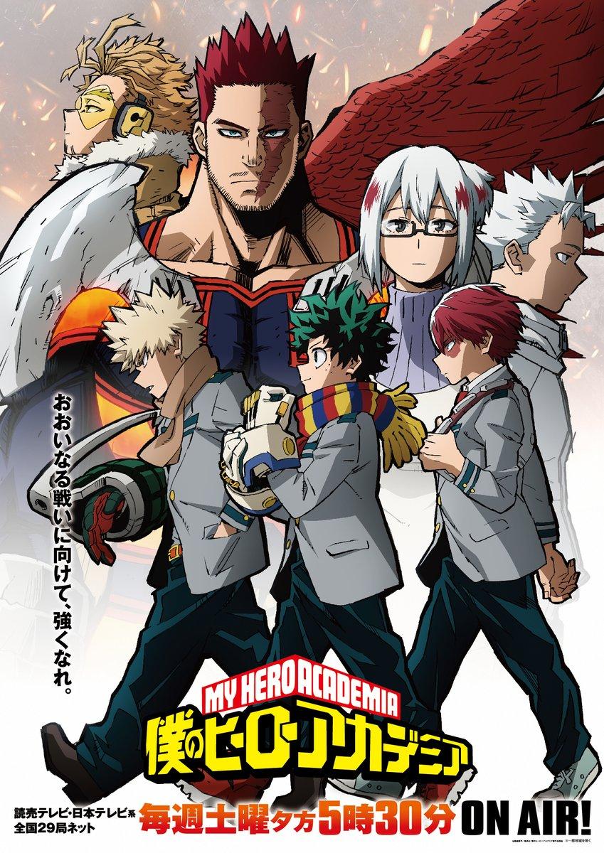 Boku no Hero Academia SS5 มายฮีโร่ อคาเดเมีย ภาค5 ตอนที่ 1-18 ซับไทย (ยังไม่จบ)