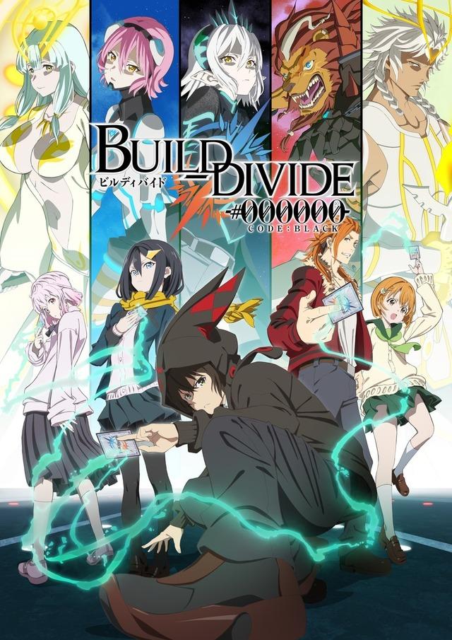 Build Divide Code Black บิลด์ ดิไวด์ ตอนที่ 1-3 ซับไทย (ยังไม่จบ)
