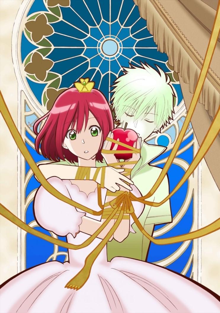 Akagami no Shirayuki Hime สโนไวท์ผมแดง ภาค1+2 ตอนที่ 1-24 ซับไทย [จบแล้ว]+OVA