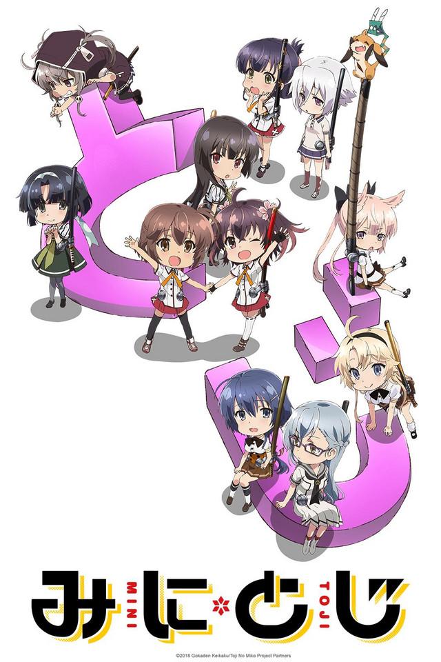 Mini Toji ตอนที่ 1-10 ซับไทย [จบแล้ว]
