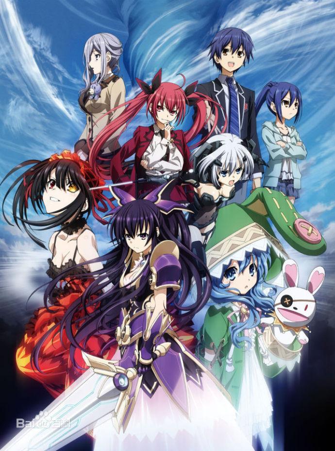Date A Live พิชิตรัก พิทักษ์โลก ภาค1 ตอนที่ 1-12 พากย์ไทย [จบแล้ว]+OVA