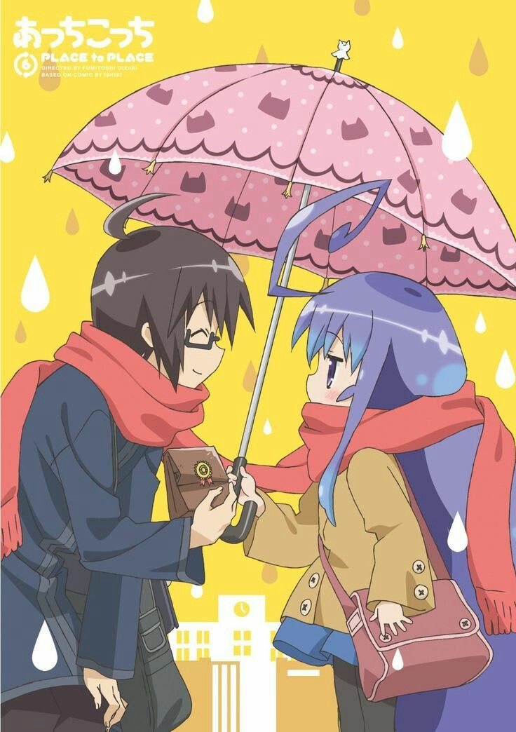 Acchi Kocchi ตรงนั้นตรงนี้มีรัก ตอนที่ 1-13 ซับไทย [จบแล้ว]+OVA