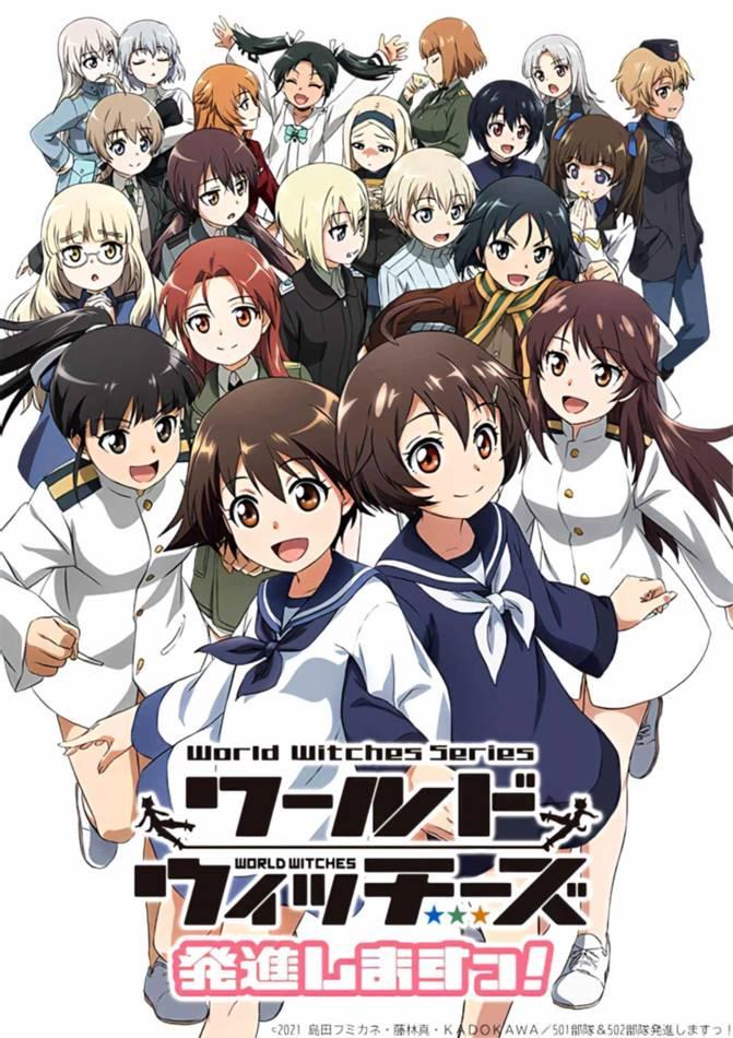 World Witches Hasshin Shimasu! ตอนที่ 1-8 ซับไทย (ยังไม่จบ)