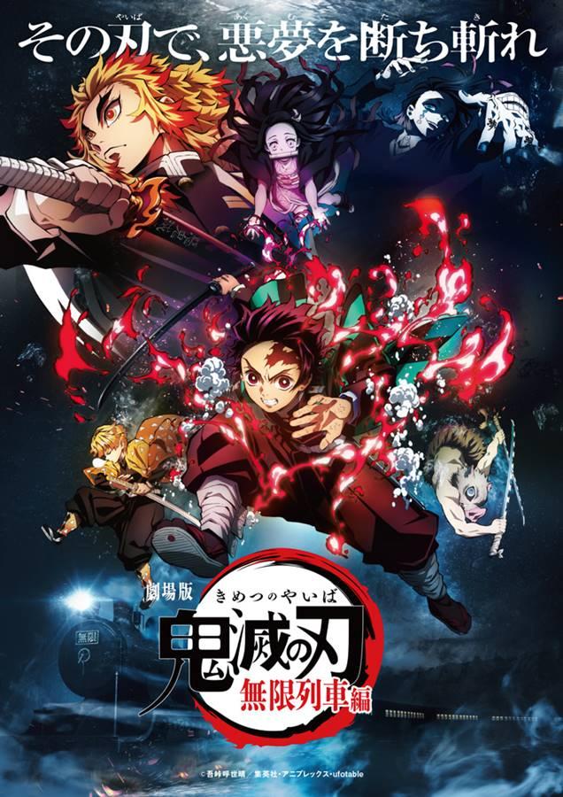 Kimetsu no Yaiba Mugen Train The Movie ดาบพิฆาตอสูร ศึกรถไฟสู่นิรันดร์ เดอะมูฟวี่ พากย์ไทย+ซับไทย [จบแล้ว]