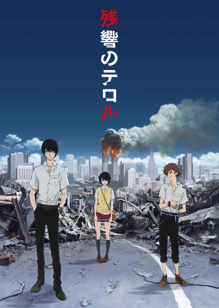 Zankyou no Terror ความหวาดกลัวในโตเกียว ตอนที่ 1-11 ซับไทย [จบแล้ว]