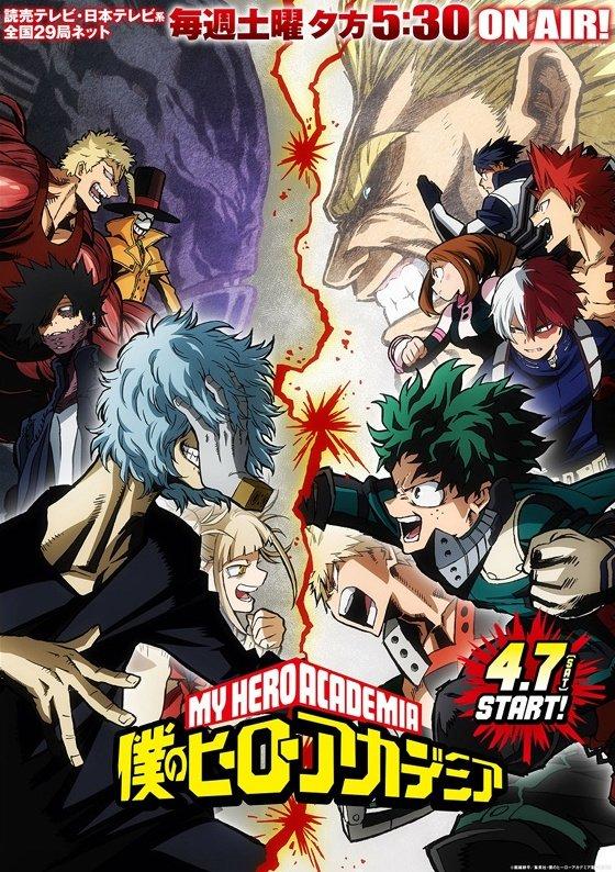 Boku no Hero Academia SS3 มายฮีโร่ อคาเดเมีย ภาค3 ตอนที่ 1-25 ซับไทย [จบแล้ว]