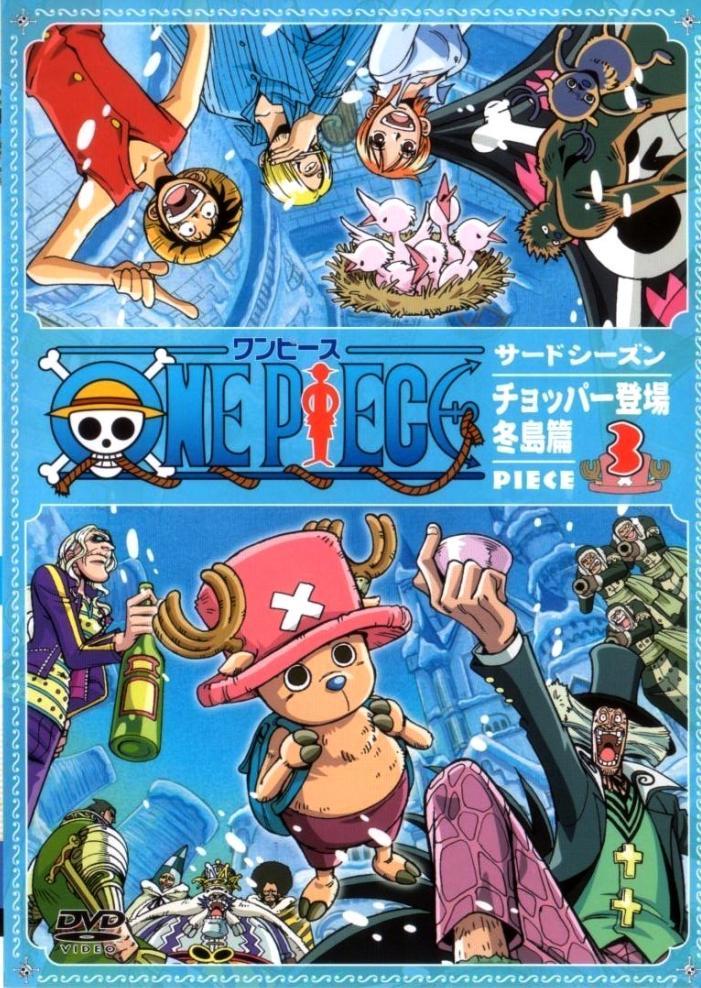 One Piece วันพีช ซีซั่น 3 ช็อปเปอร์แห่งเกาะหิมะ ตอนที่ 77-92 พากย์ไทย [จบแล้ว]