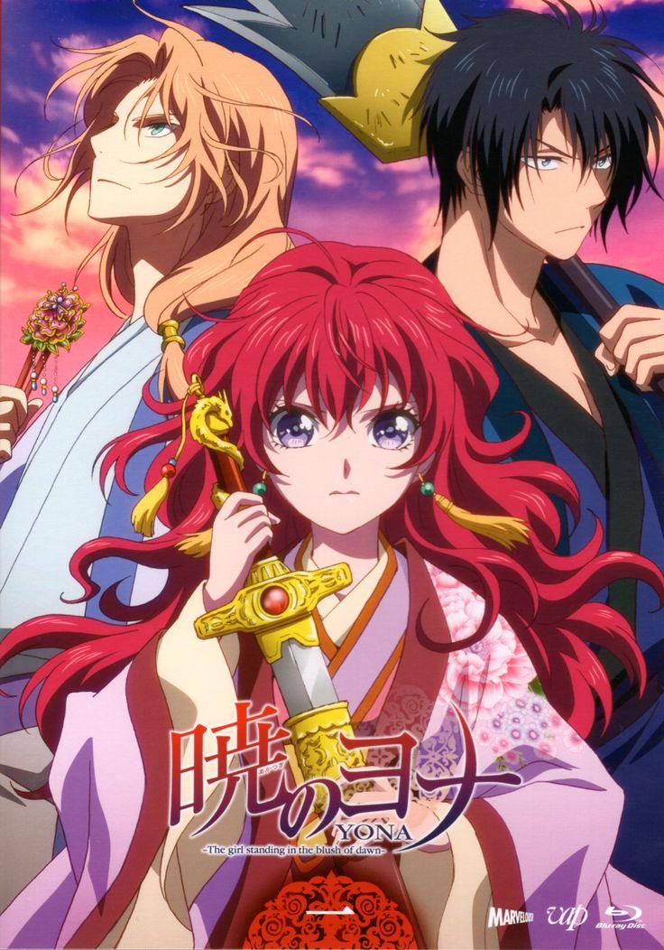 Akatsuki no Yona กู้บัลลังก์มังกรแดง ตอนที่ 1-24 ซับไทย [จบแล้ว]+OVA1-3