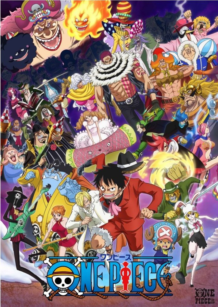 One Piece วันพีช ซีซั่น 19 เกาะโฮลเค้ก ตอนที่ 783-877 ซับไทย (ตอนล่าสุด)