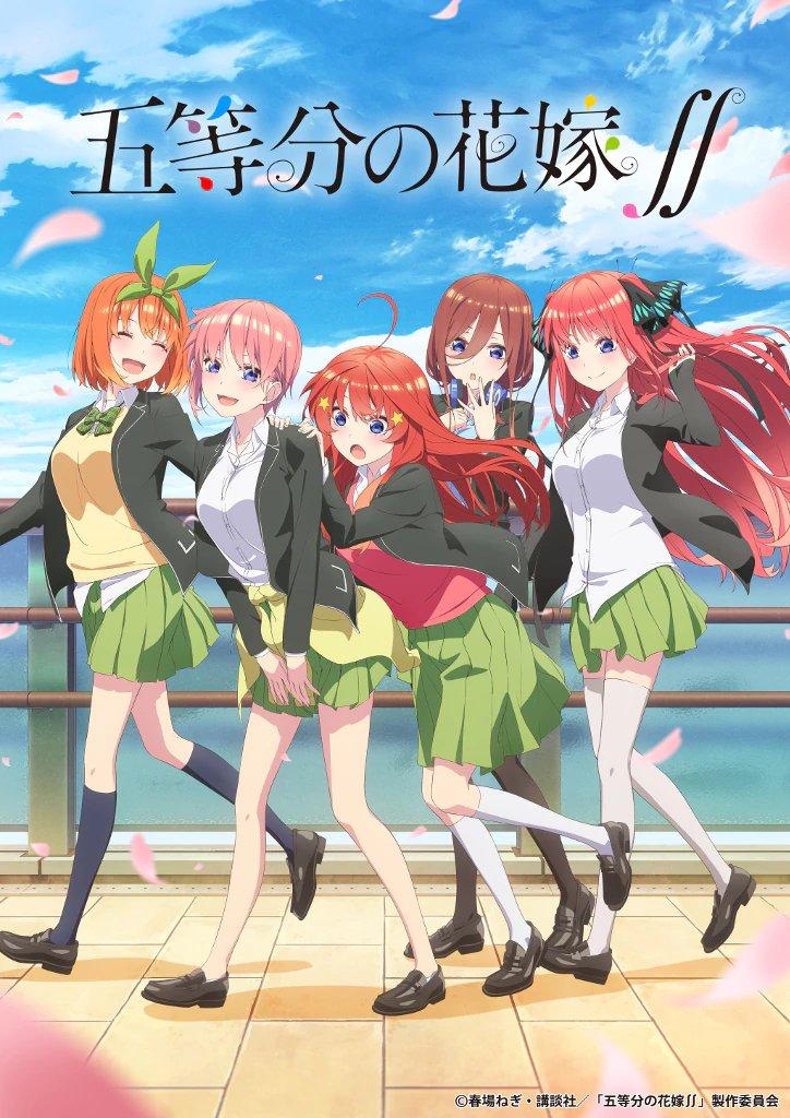 Go-Toubun no Hanayome Ss2 เจ้าสาวผมเป็นแฝดห้า ภาค2 ตอนที่ 1-12 ซับไทย [จบแล้ว]