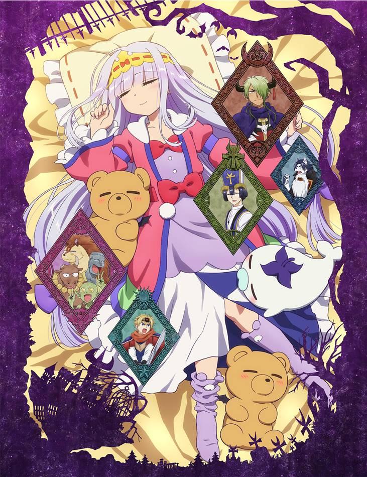 Maoujou de Oyasumi หลับฝันดีนะเจ้าหญิงที่ปราสาทจอมมาร ตอนที่ 1-12 ซับไทย [จบแล้ว]