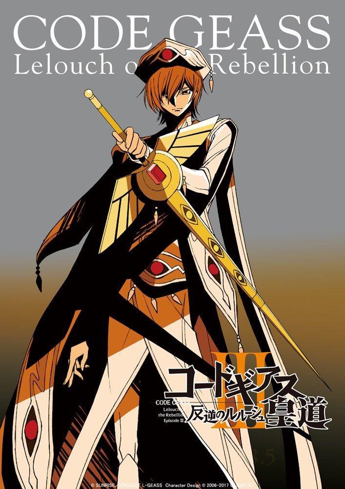 Code Geass: Hangyaku no Lelouch โค้ด กีอัส The Movie ตอนที่ 1-3 ซับไทย [จบแล้ว]